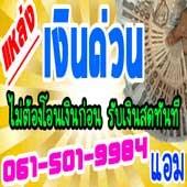 am-banner