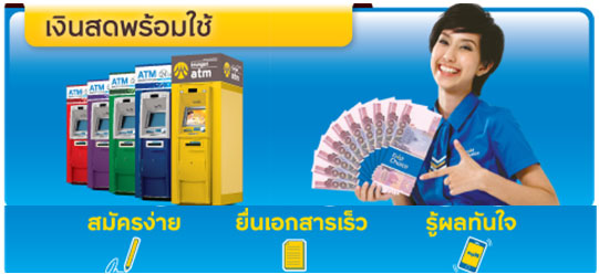 krungsri-firstchoice-card