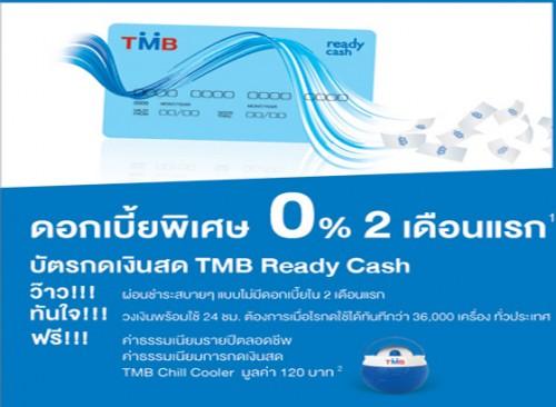 TMB-ReadyCash