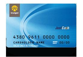 card-just-cash