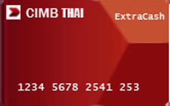 cimb-extra-cash