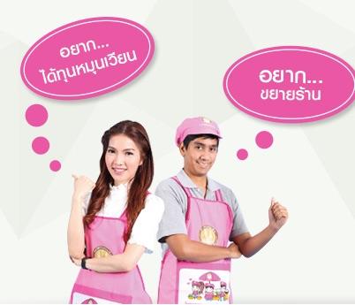 gsb-loan