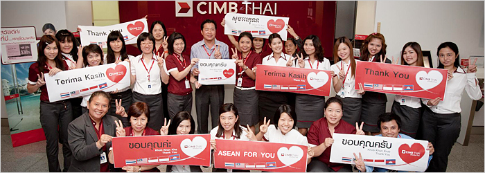 news-cimb-thai