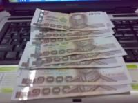 ปล่อยเงินด่วน