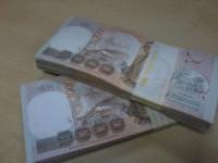 บริการเงินด่วนด่วนภายในหนึ่งวัน  0924049154