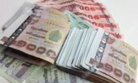 บริการเงินกู้นอกระบบ ต้องการเงินกู้ บริการเงินด่วน 0924040154 ยีนส์