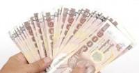 บริการเงินกู้ อนุมัติด่วน รับเงินจริงไม่ต้องโอนค่าใช้จ่ายใดๆก่อน
