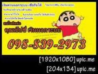 แค่มีสำเนาทะเบียนบ้าน+บัตรประชาชน+โทร.098-8392973 คุณเป๊ป ซี่