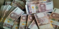 บริการเงินกู้ นอกระบบอนุมัติด่วน ไม่เสียค่าใช้จ่ายใดๆก่อน