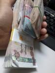 เงินด่วนที่ได้ง่ายได้จริงถูกกฏหมาย โทรหา หวาน0929563767