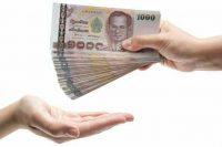 Id line : speedy.cash บริการเงินด่วน เชื่อถือได้100% รับเงินรวดเร็วทันใช้จ้า