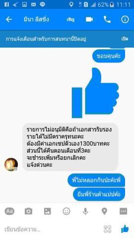 S__10567696