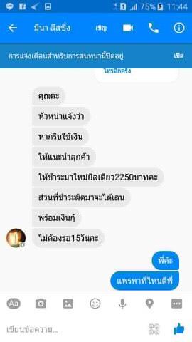 S__10567704