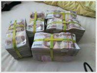 เงินกู้ด่วน ทำมามากว่า 5ปี 30000-500000เชิญอ่านรายละเอียดด้านในเลยครับ