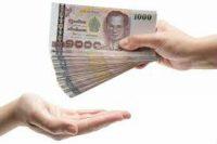 บริการ เงินด่วน เงินกู้ ให้บริการถึงที่ ฟรี ไม่เสียค่าใช้จ่าย 3 ชม รู้ผล ***คลิ๊กเลยค่ะ***