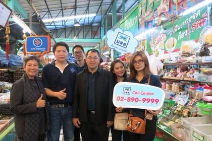 thaicredit-bor-sor-yor