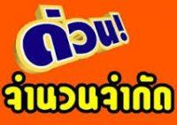095-7904031,  064-3212719โทรด่วนคุณคัมภีร์   ตอนนี้เลย สำหรับเงินกู้ ระยอง เงินด่วนระยอง เงินด่วน ชลบุรี เงินกู้ชลบุรี เงินด่วนพัทยา เงินกู้พัทยา