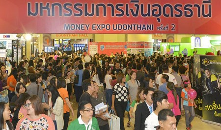 udon-money-expo-2015
