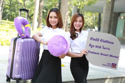 scb-thailand-smart-money