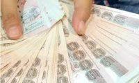 กู้เงินสดทันใจ30นาทีทุกที่ทั่วไทย