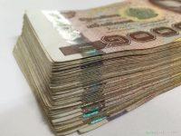ต้องการเงินด่วนรวดเร็วติดต่อ 0644261670 คุณพงษ์
