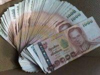 บริการเงินด่วน กู้ได้ทุกอาชีพ รับเงินจริงถึงมือภายใน1ชม