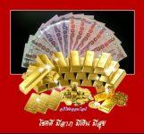 เงินด่วนบ้านโป่ง, เงินด่วนปากท่อ, เงินด่วนราชบุรี095-1867035 คุณหมวย